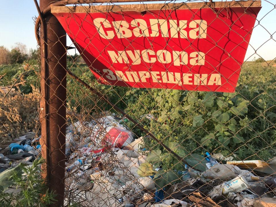 Для Пригородного и Нежинки построят канализационный коллектор за 310 миллионов рублей