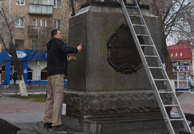 фото на памятник оренбург адреса создания эффекта дождя