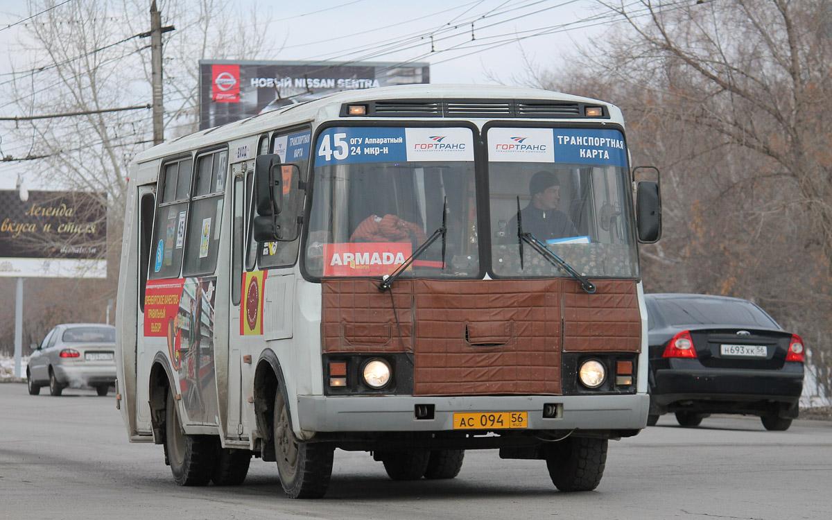 Оренбуржцы возмущены ростом цен на газ