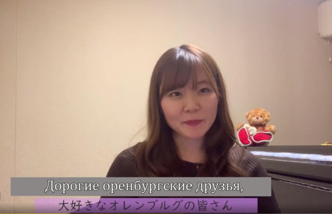 Японская пианистка записала видеообращение к оренбуржцам