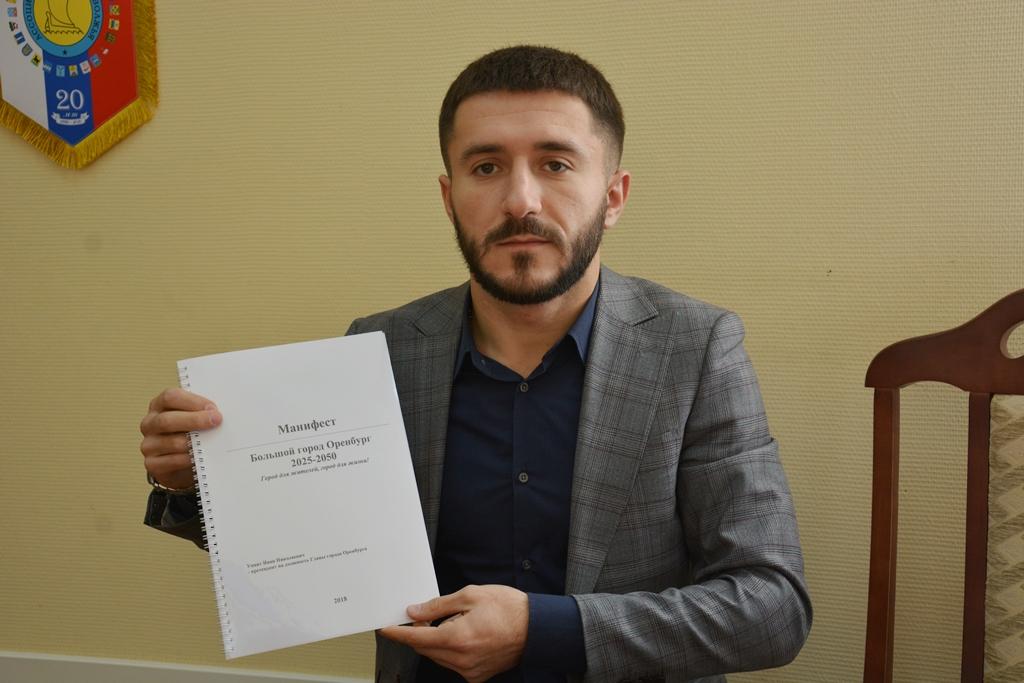 Иван Уният заявил, что не имеет отношения к перестрелке на Каширском шоссе