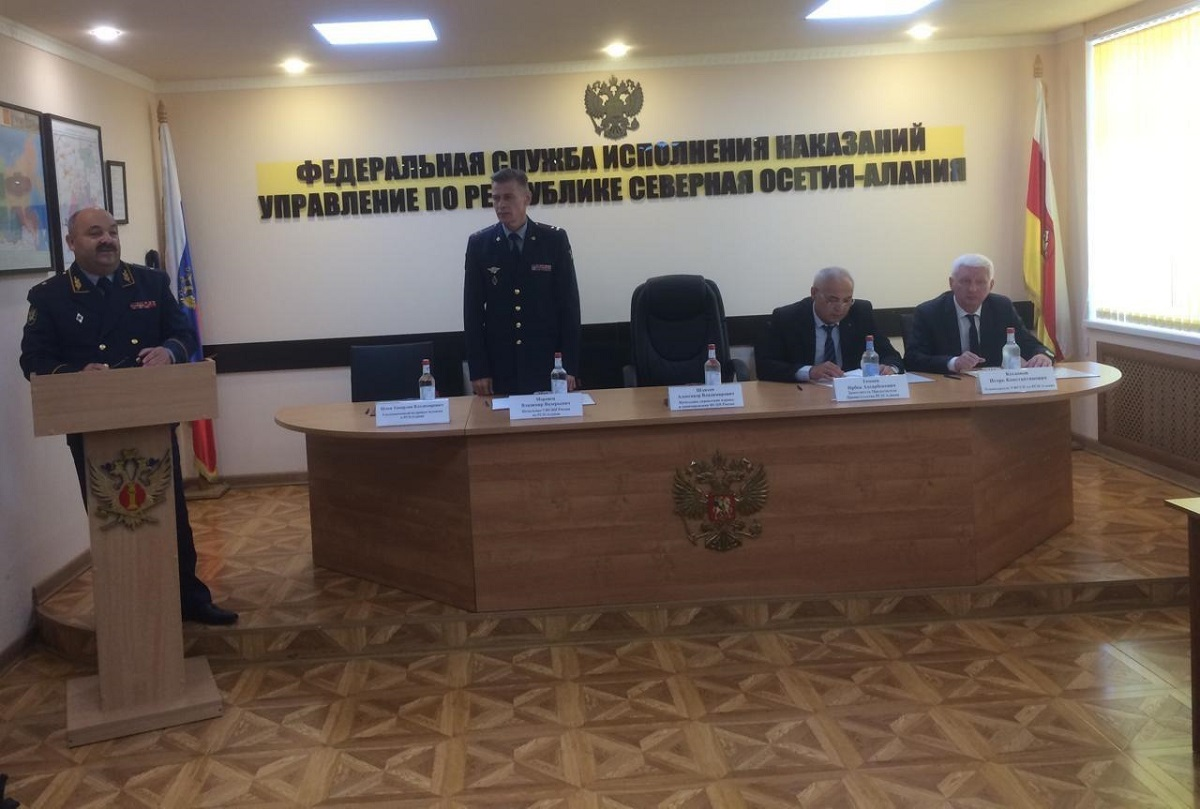 УФСИН по Северной Осетии возглавил полковник  из Оренбурга