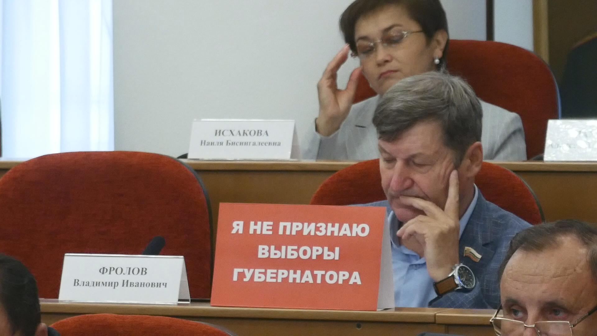 Депутат Владимир Фролов